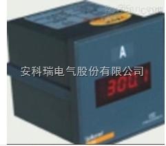 安科瑞CL72-AV 数显电压表 单相