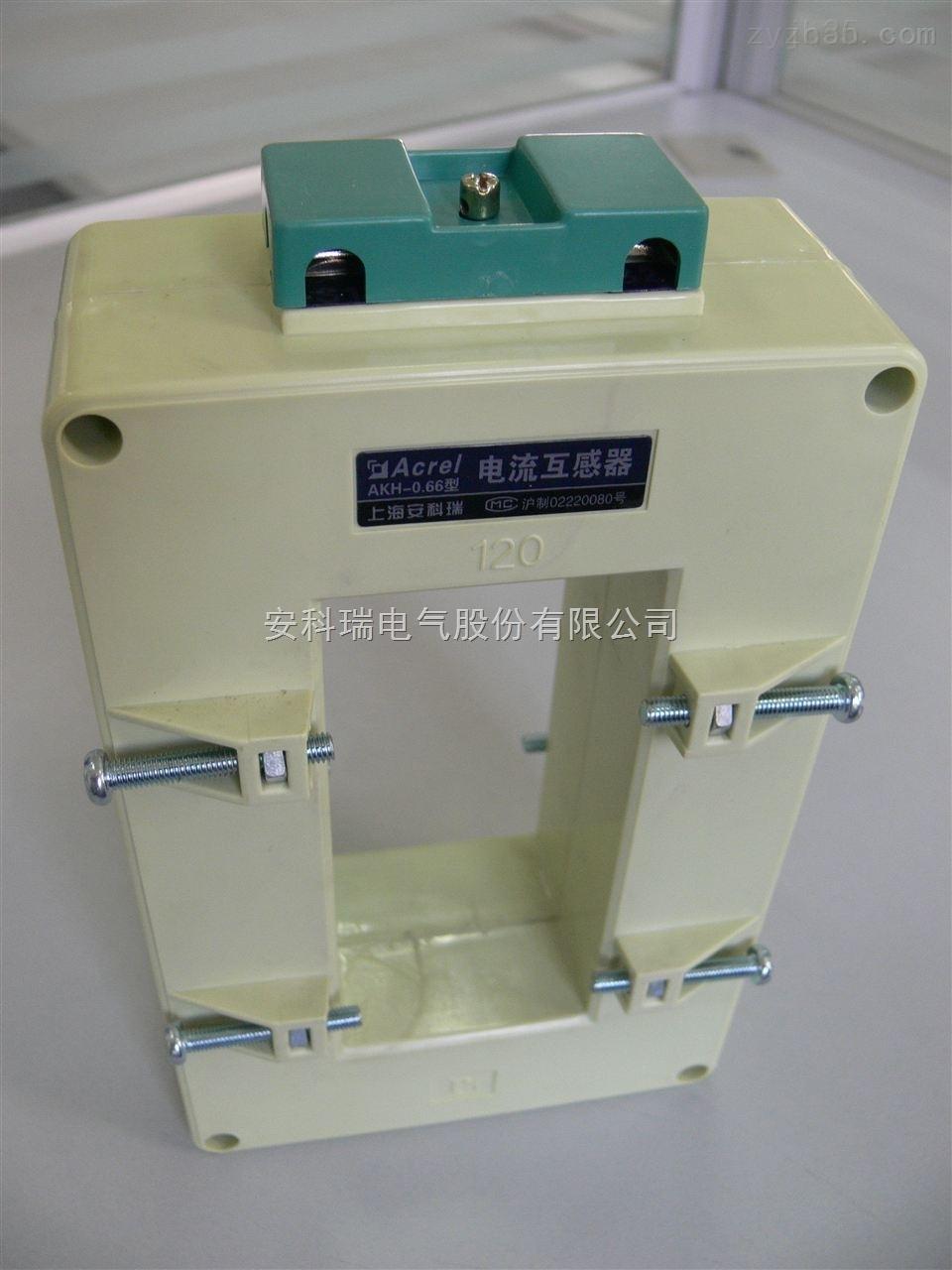 安科瑞AKH-0.66/III 120III 4000/5 电流互感器