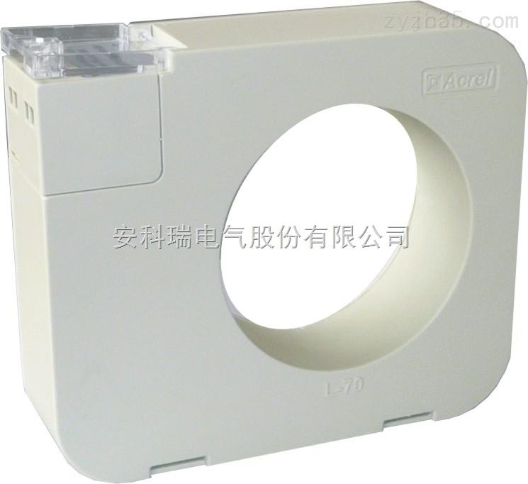 安科瑞AKH-0.66L105剩余电流互感器