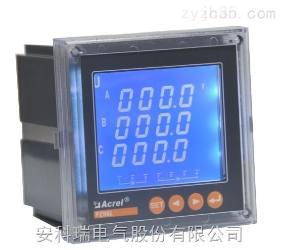 安科瑞PZ80L-DE/C 液晶直流电能计量 多功能监测仪 RS485