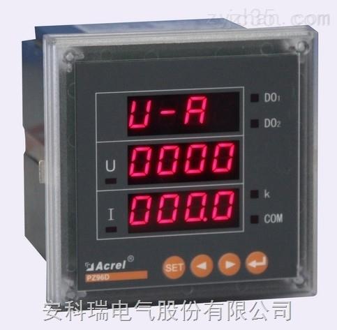 安科瑞PZ80-DE/C 直流电能计量 多功能监测仪 RS485