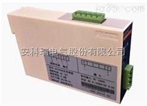 安科瑞AHVS-L100直流电压传感器