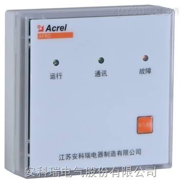 安科瑞防火门监控系统 防火门监控模块 AFRD-CK1