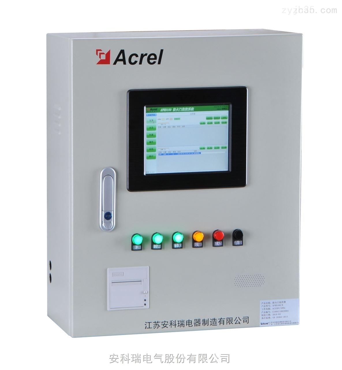 安科瑞防火门监控系统 防火门监控器 AFRD100/B