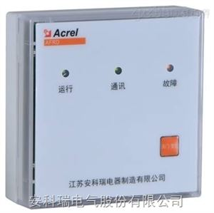 AFRD100/B安科瑞防火门监控系统 AFRD100/B