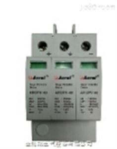 ARUpv-40/1000/3p-s安科瑞ARUpv-40/1000/3p-s二级浪涌保护器