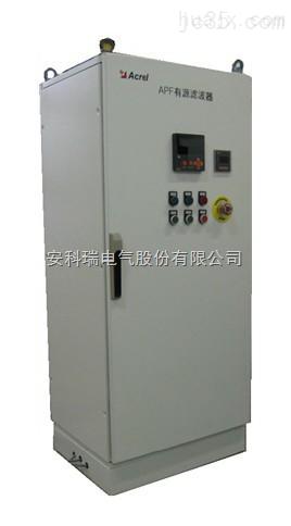 安科瑞 ANAPF30-400/A 三相三线有源电力滤波器