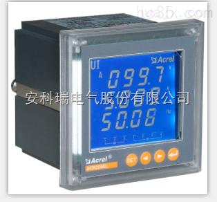 安科瑞 ACR220EL/CP 进线柜网络智能电力仪表 Profibus-DP