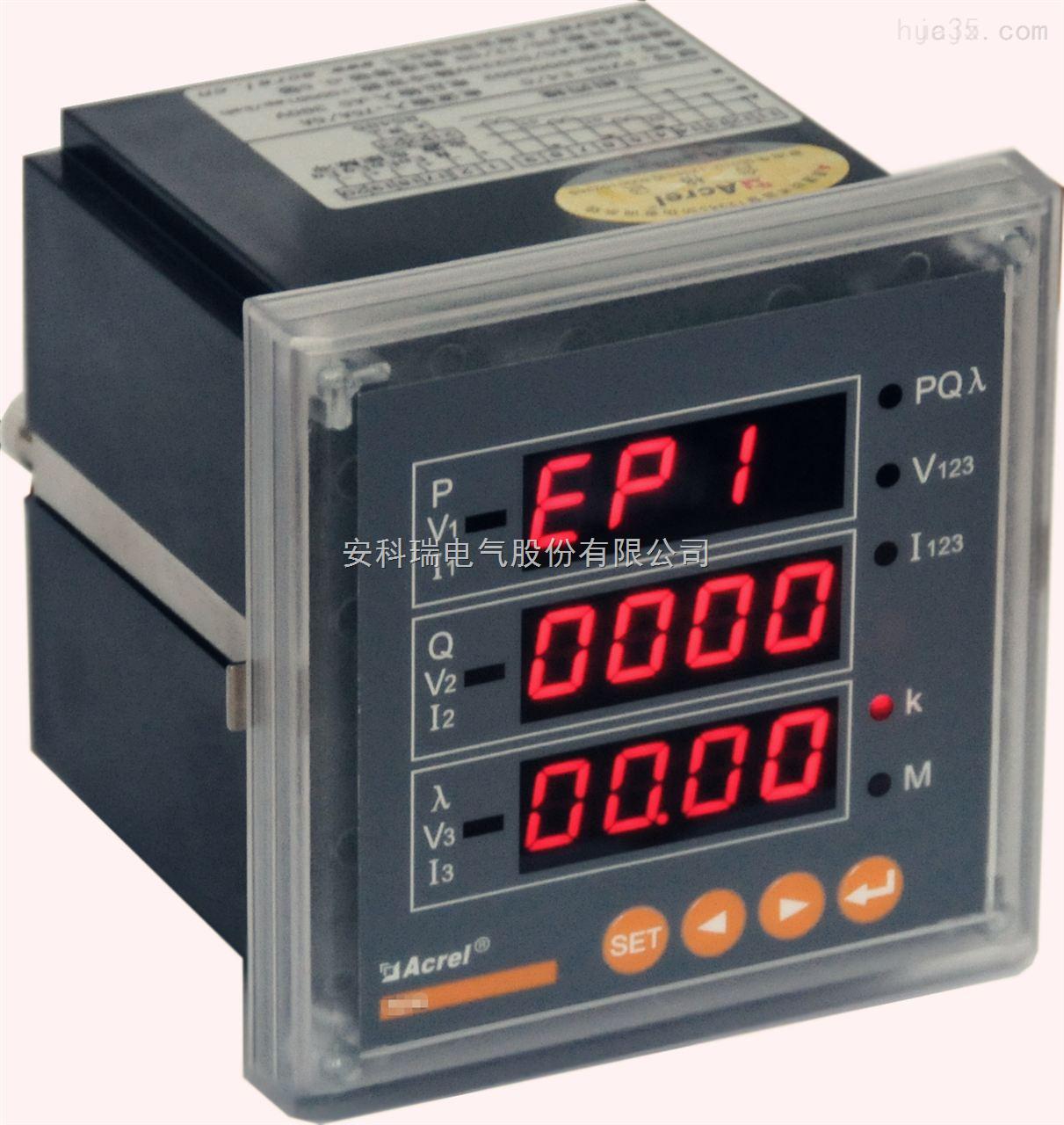 安科瑞 ACR300E 能耗节能管理仪表