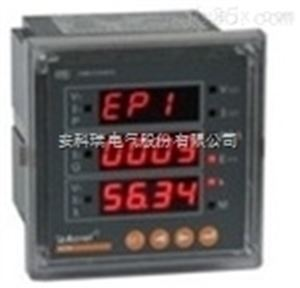 安科瑞 数显嵌入式三相电流表 PZ72-AI3
