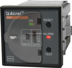 安科瑞 ASJ20-LD1C 智能剩余电流继电器