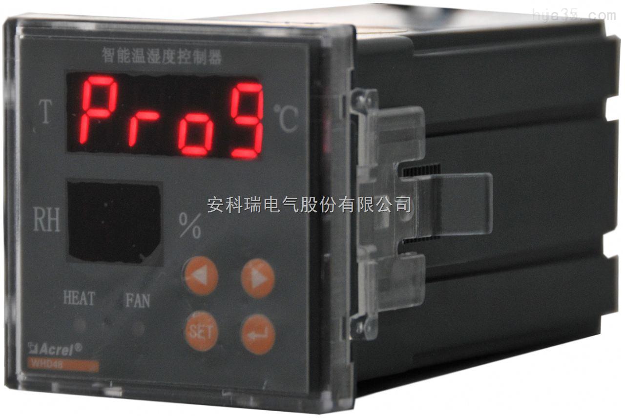 安科瑞 WHD48-11 双路智能型温湿度控制器