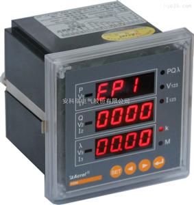 安科瑞 PZ42-P3(4) 交流数显功率表
