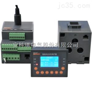 ARD3-250/MC安科瑞高级智能型马达保护器ARD3-250/MC厂家直销