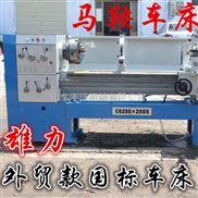 CA6250B*2000卧式重车床生产厂家