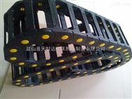专业定制工程塑料拖链厂家