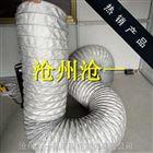 耐磨帆布直径200伸缩通风管
