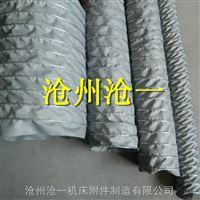 耐温150吸排通风三防布通风管