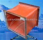 机械设备环保耐磨防火硅胶布方形软连接