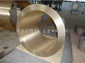 大型锡青铜铜套