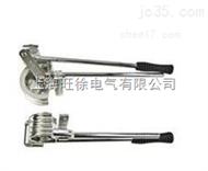 厂家直销Y-006 IN 2 铜管弯管器