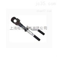 大量批发HT-40A液压电缆剪
