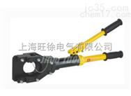 优质供应CPC-75整体电缆剪