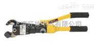 厂家直销电缆剪刀