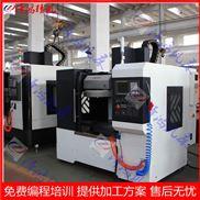 不锈钢加工 轴承加工 cnc立式乐虎国际ag百家了乐平台 硬轨加工中心VMC850