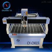 厂家直销亚克力工艺品cy-c9015激光雕刻机