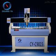 微雕CNC模具cy-c9015激光雕刻机质量保证