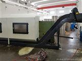体积小效能高江苏刮板式排屑机输送机