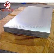 CH4133高温合金热轧和锻制棒材