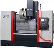 VMC1060高精度加工中心VMC 1060