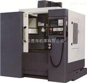 VMC550精密型加工中心CNC550