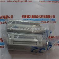 KROMSCHROEDERVAH115/-R/NWBE,接口3/4寸