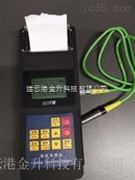 正品BOTE(博特)RCL-860双探头涂层测厚仪