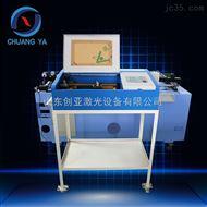 小型便携式高精度激光打标机生产厂家