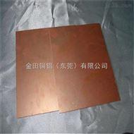 非标/国标T2铜板 T3紫铜板1.5mm 软态拉伸C1100紫铜板材
