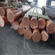 t2优质耐冲击紫铜棒直销商 t5六角抗氧化紫铜棒出售商