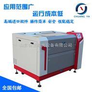 低价热卖6090激光雕刻机生产厂家