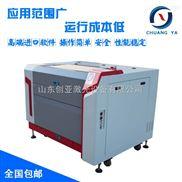 供应6090激光雕刻机 60W皮革布料切割机欢迎订购