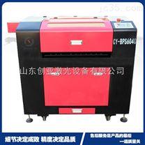 创亚专业生产6040广告模型包装激光切割机