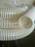 PVC吸尘管伸缩管