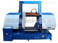 gt4260龙门式锯床 泰重机床 现货 销售量
