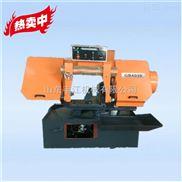 GB4038剪刀式带锯床 质量保证