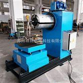 全自动开卷机MTC-600液压放料架 钢带卷放卷机