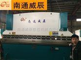 江苏WC67Y液压板料折弯机,高端液压折弯机