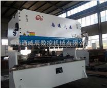 武汉直销高直线度液压三缸折弯机 不锈钢加工专用