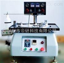 采用间隔式自动喷液装置-高精密抛光机